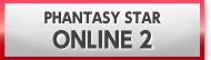 ファンタシースターオンライン2 (PSO2) メセタ 販売 買取 RMT